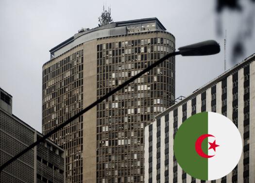 Dossier de demande de visa pour la France en Algérie
