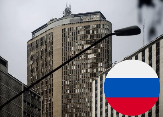 Démarches pour Demande De Visa Pour La France Depuis La Russie