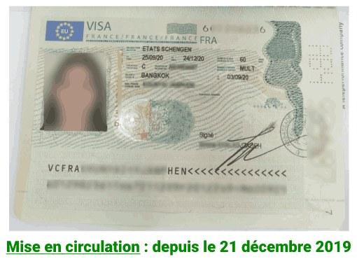 nouveau visa de court séjour pour la France